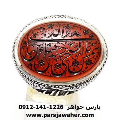 انگشتر یمنی خطی مردانه دست ساز f161