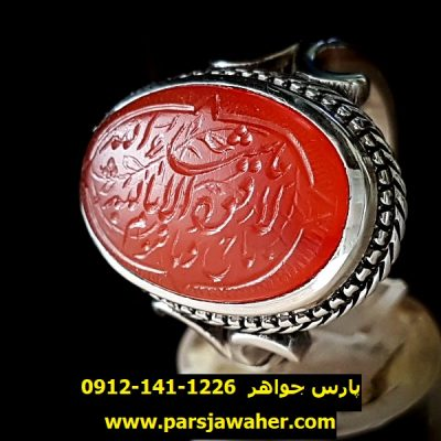 عقیق تراش ثبتی یمنی خطی 7015