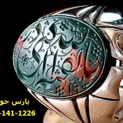انگشتر مردانه نقره خطی یشم 8007
