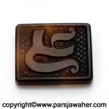 جزع یمانی کوپال علی 521