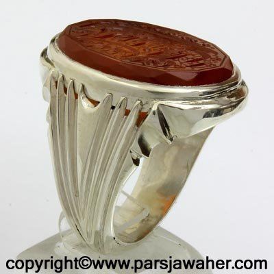 engraved agate ring 8504