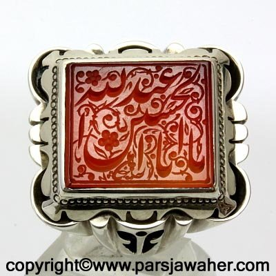 engraved agate stone 2639