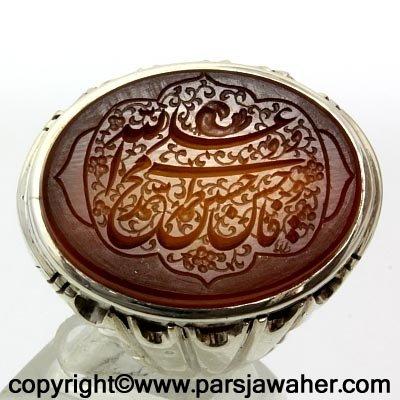 engraved aqeeq stone 8503