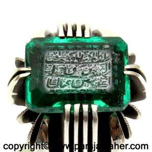 نگین انگشتر تورمالین سبز خطی 8392