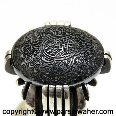 Engraved Hadid Silver Ring 8513