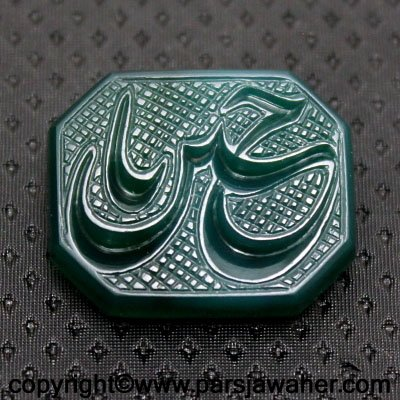 engraved green aqeeq 518