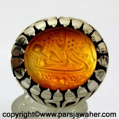 engraved yemeni aqeeq ring 8384