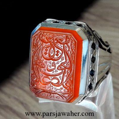 قیمت خط میرزا 2868
