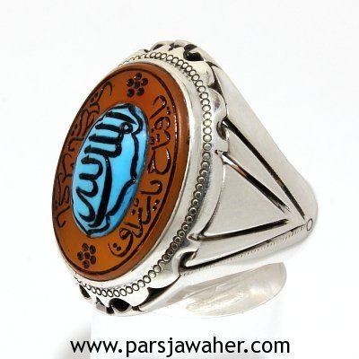 رکاب دست ساز شیخ احمد فاخر زنجان 352