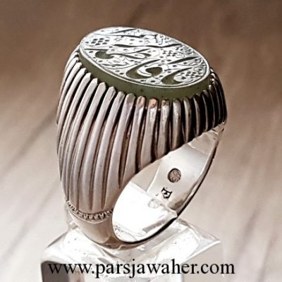 fedium men's ring engraved jade Hurr 133