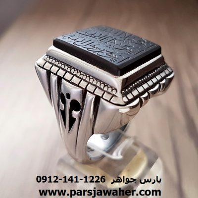 انگشتر مردانه حدید دعای هفت جلاله 7002