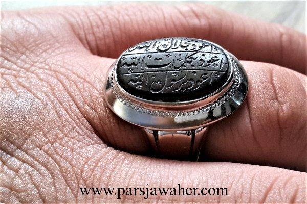 انگشتر حدید دعای هفت جلاله 8111570