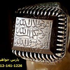انگشتر قلمزنی دعای هفت جلاله 8213