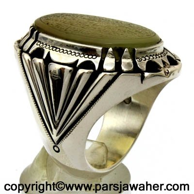 engraved yellow agate mens ring 8510