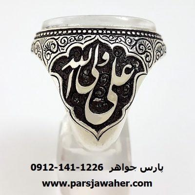 انگشتر نقره دست ساز قلم زنی جنگی f154