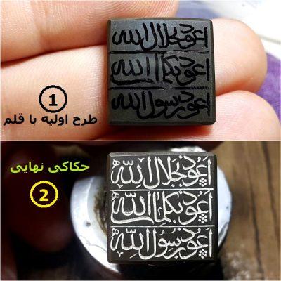 دعای هفت جلاله حسین شمشادی 7002