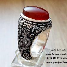 انگشتر نقره قلم زنی جنگی 1001