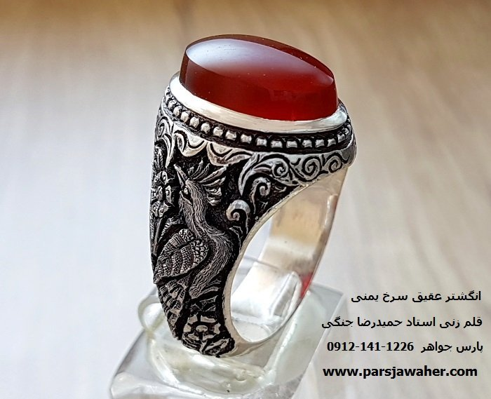 انگشتر قلم زنی عقیق یمنی 1001