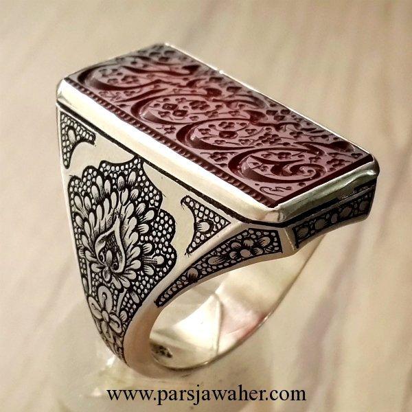 رکاب انگشتر دست ساز نقره 8256