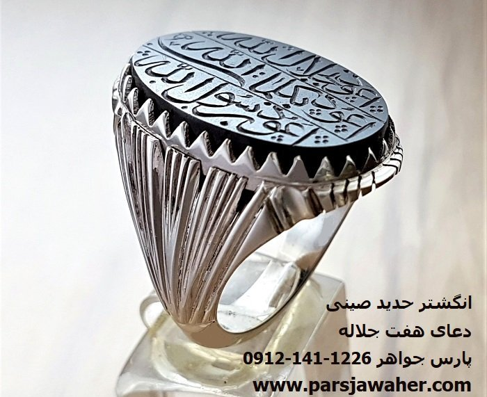 انگشتر مردانه نقره دست ساز 8039