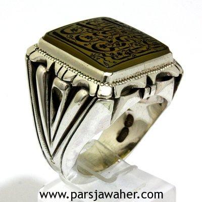 رکاب دست ساز نقره شیخ احمد 2635