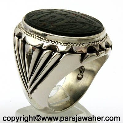 Kupal Engraved Yemeni Jade Ring 8621