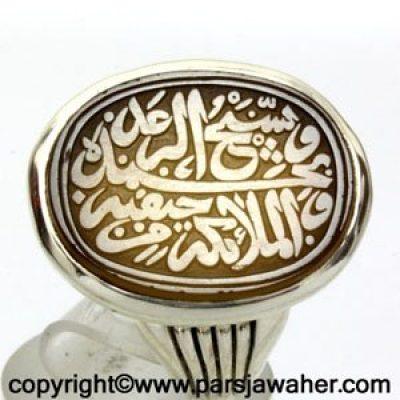 انگشتر کوپال خط محسن حیدری 2727