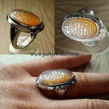 انگشتر کوپال هندی 8640
