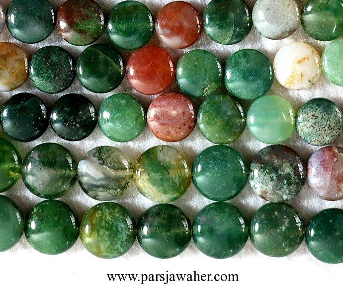 سنگهای طبیعی عقیق سبز هندی
