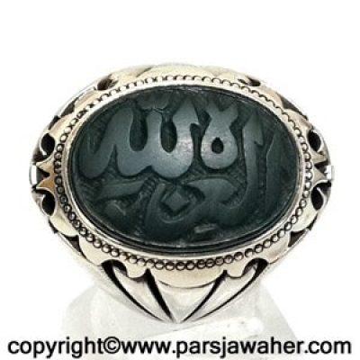انگشتر مردانه خط کوپال یشم 8626