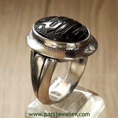 انگشتر مردانه جزع یمانی کوپال 8636
