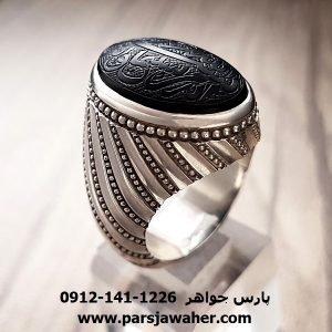 انگشتر خط کوپال مردانه جزع یمانی 8654
