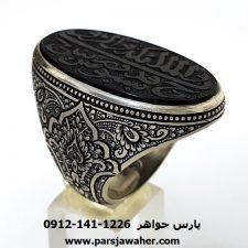 انگشتر مردانه نقره دست ساز جزع یمانی f150