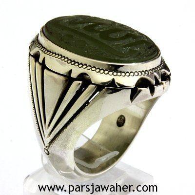 انگشتر مردانه کوپال نقره 8630