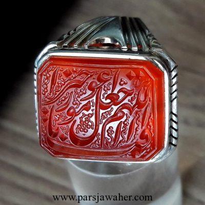 انگشتر خط میرزا 2867
