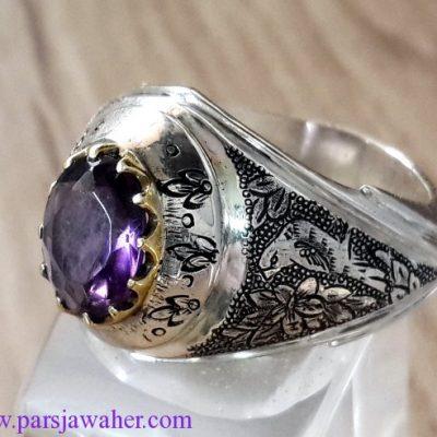 mohammadi engraved ring 279