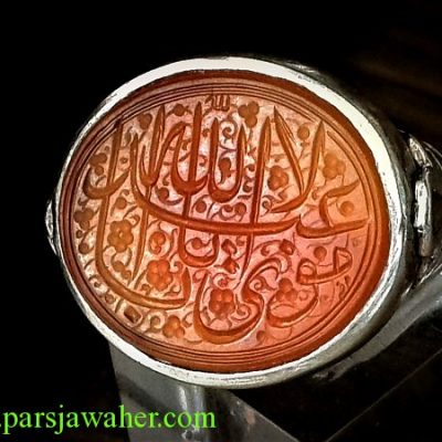 mohsen-00124-zarghami-engraved-ring-8243