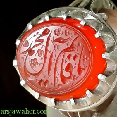 mohsen zarghami engraved agate 8231