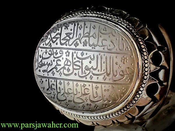 انگشتر مردانه خطی دعای ناد علی 8236