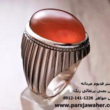 انگشتر فدیوم مردانه عقیق یمنی a122