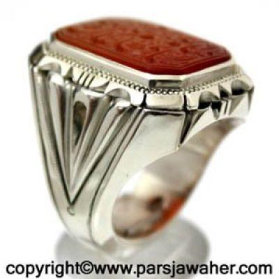Sheikh Ahmad Silver Men's Ring 2618
