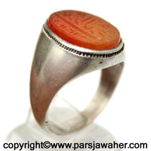 Antique Engraved Agate Stone 2318