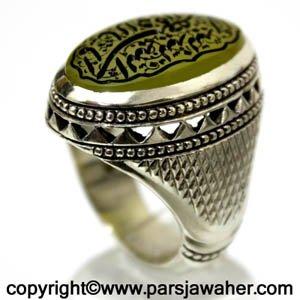 انگشتر ماشاالله سید مرتضی 2820