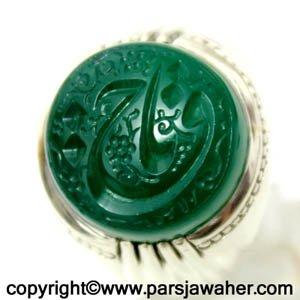 نگین انگشتر عقیق سبز مولا