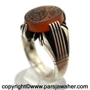 انگشتر خطی بسم الله چهار چنگ 8399