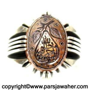 نگین انگشتر نقره عقیق خطی بسم الله 8046