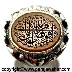 [تصویر:  parsjawaher-ufawwidu-amri-ilallah-aqeeqe-ring_3003.jpg]
