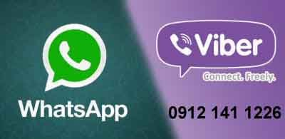 parsjawaher whatsapp viber