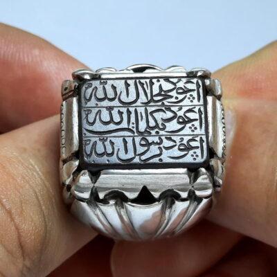انگشتر حدید هفت جلاله 7106.1