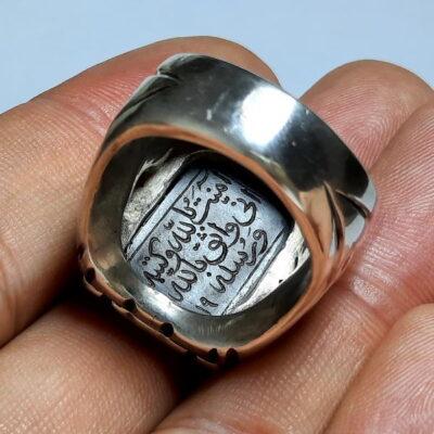 انگشتر حدید هفت جلاله 7106.2